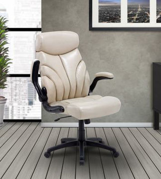 Picture of Lift Arm Desk Chair