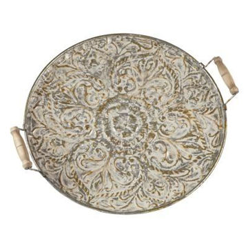 Picture of Didina Metal Embossed Tray