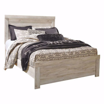 Picture of Houston Queen Panel Bed