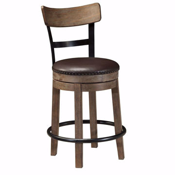 "Picture of Owen 24"" Bar Stool"
